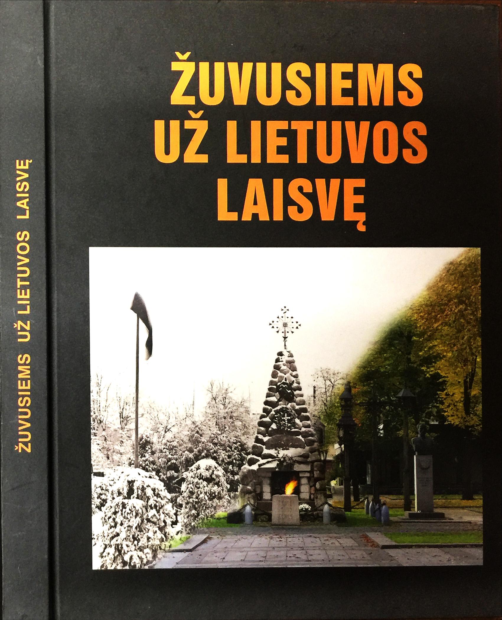Karo muziejaus katalogas01, 2019m.jpg